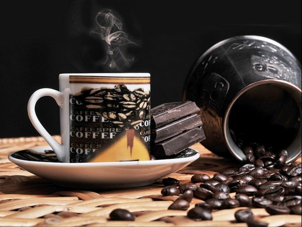 Открытка с кофе мужчине