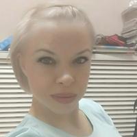 Яна, 43 года, Телец, Нижний Новгород
