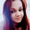 Анастасия Зайка, 23, г.Сокол