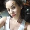 Thalia, 21, г.Флорианополис