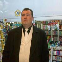 Павел, 47 лет, Овен, Ступино
