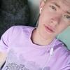 Алексей, 20, г.Борзя