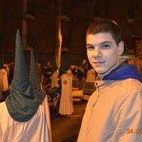 Кирилл, 27 лет, Рыбы, Логроньо