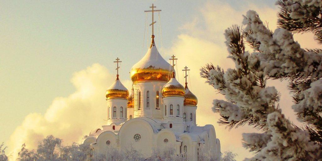 Для, картинки с крещением господним 19 января поздравление