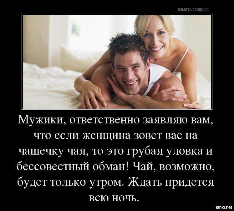 Прикольные картинки о дружбе женщины и мужчины