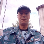 Максим 40 Киев