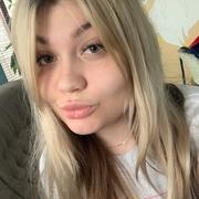 Alexandra 19 Симферополь