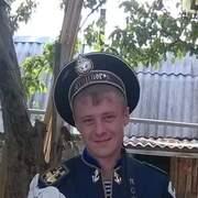 Макс 33 Павлово