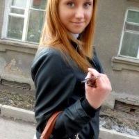 Мария D.M.C, 28 лет, Овен, Новокузнецк