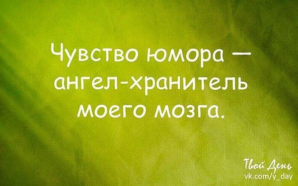 несколько картинки о чувстве юмора дербеневъ-центр