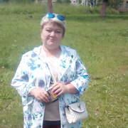 Любовь 61 Прокопьевск