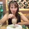 Ольга, 43