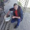 Алексей, 30, г.Новый Буг