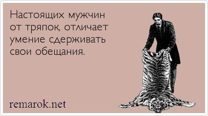 pogovorka-pro-parney-pyaniy-paren-svoemu-dostoinstvu-ne-hozyain-molodaya-simpatichnaya-odna-v-dushe