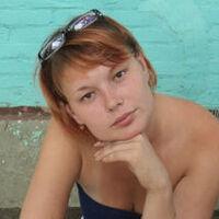Саша, 33 года, Телец, Каменск-Шахтинский