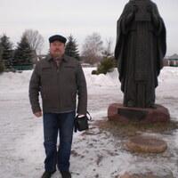 Сергей, 56 лет, Весы, Гагарин