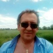 Александр 57 Орск