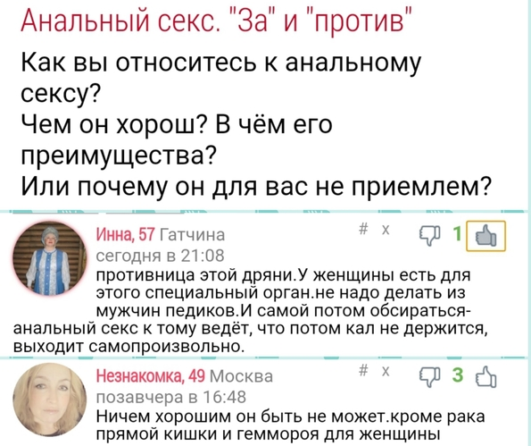 Алексей 44 рязань знакомства 8
