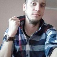 Алекс, 27 лет, Близнецы, Сокол