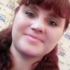 Наташа, 27, г.Шпола