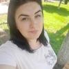Марина, 26, г.Горишние Плавни