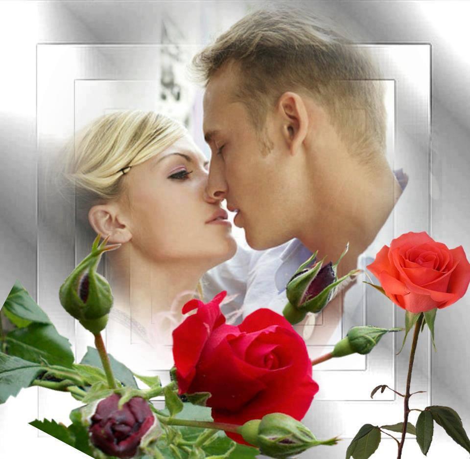 Про, открытки поцелуй люблю тебя