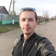 Руслан 23 Фрунзовка