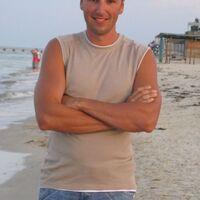 Sergei, 42 года, Телец, Запорожье