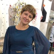 Людмила 52 Челябинск