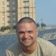 Dima, 41