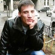 Дмитрий 33 Санкт-Петербург