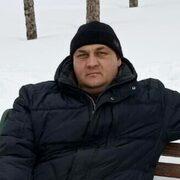 диня 30 Новосибирск