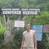 Павел, 36, г.Гагарин