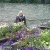 Anna, 42, г.Сортланд