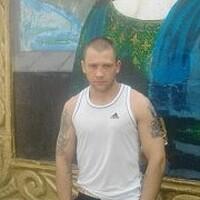 Василий, 32 года, Весы, Днепр