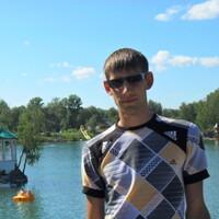 Алексей, 33 года, Рыбы, Новосибирск