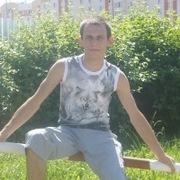 Вячеслав, 24