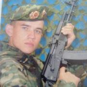 Владимир 32 Абинск
