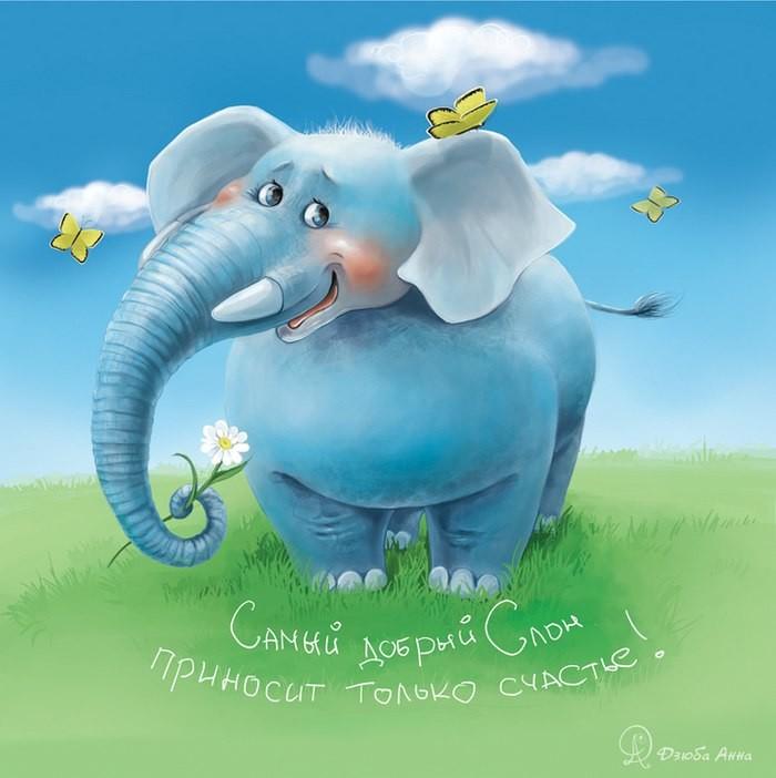 Открытки, открытка в слониках