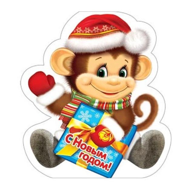 Открытка с тремя обезьянами
