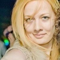 Алена, 29 лет, Рак, Белгород