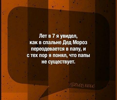 Сергей 63 года москва знакомства 5