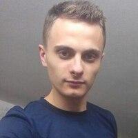 Petru, 29 лет, Весы, Бреша