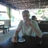 Евгений, 32, г.Лобня
