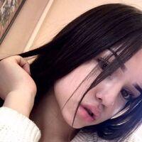 Алиса, 18 лет, Водолей, Москва