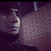 амир 31 Москва