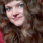 Наталья 28 Иркутск