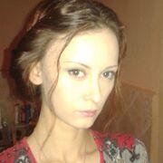 Кристина, 30
