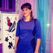 Людмила 35 Волхов