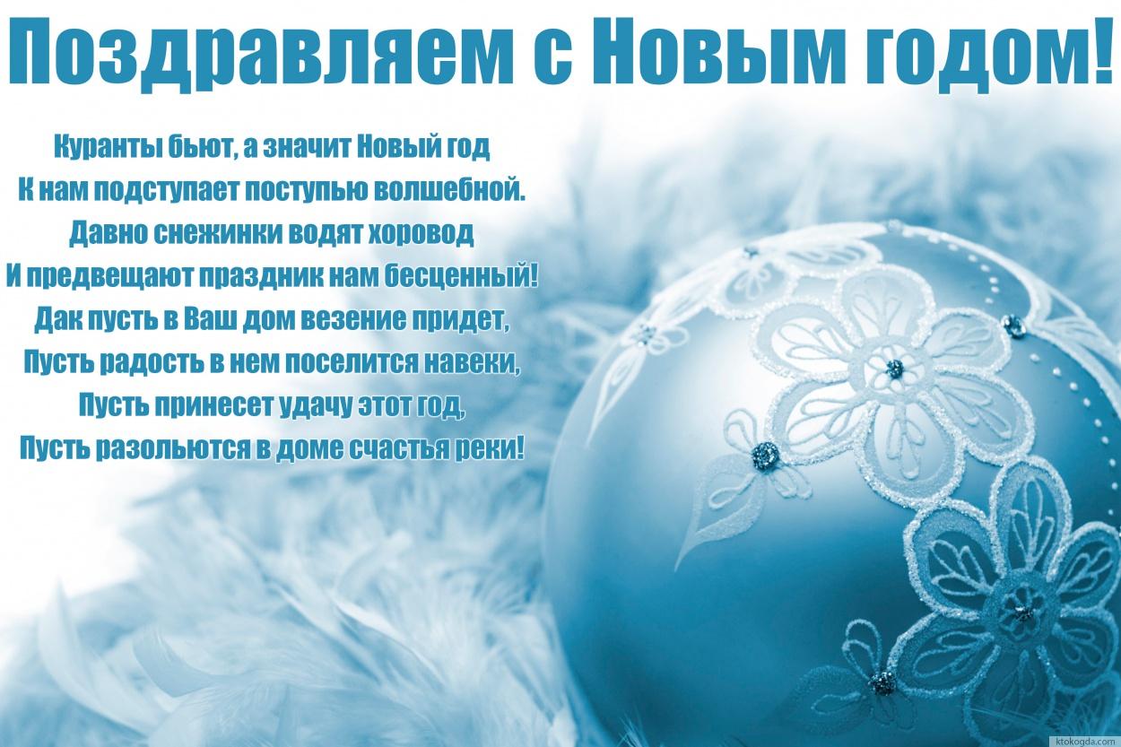 новогодние поздравления кириенко талантом, важаю жизненные